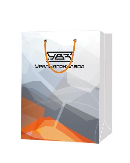 Пакет подарочный, бумажный, 55*37, 200 гр.,с люверсами, с логотипом УралВагонЗавод, Нижний Тагил