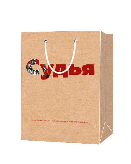 """Пакет подарочный, бумажный, 25*36, 215 гр.,с люверсами, ручка шнур, с логотипом """"Судья"""", Москва"""