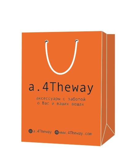 """Пакет подарочный, бумажный, 20*30, 200 гр.,с люверсами, ручка шнур, с логотипом """"a . 4Theway"""", Москва"""