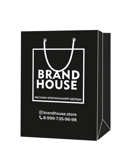 """Пакет подарочный, бумажный, 30*40, 200 гр.,с люверсами, ручка шнур, с логотипом """"BRAND House"""", Обнинск"""