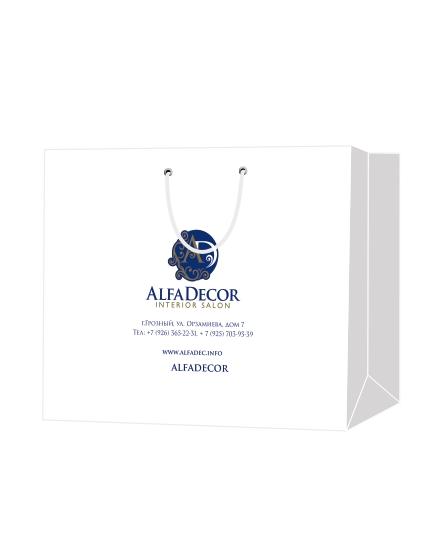 """Пакет подарочный, бумажный, 50*40, 200 гр.,с люверсами, ручка шнур, с логотипом """"Alfa Decor"""", Грозный"""