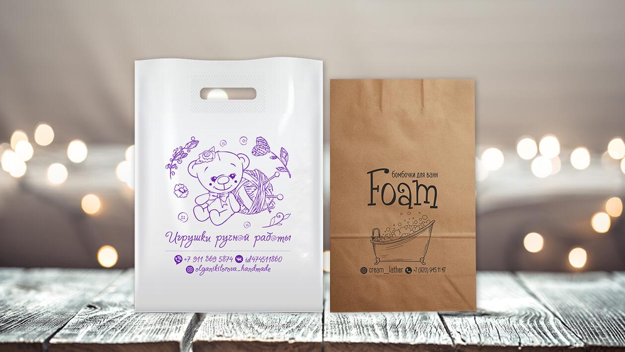 Пакеты с логотипом для хенд-мейд и авторских изделий