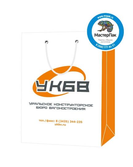 Пакет подарочный, бумажный, 30*40, 200 гр.,с люверсами, ручка шнур, с логотипом УКБВ, Нижний Тагил