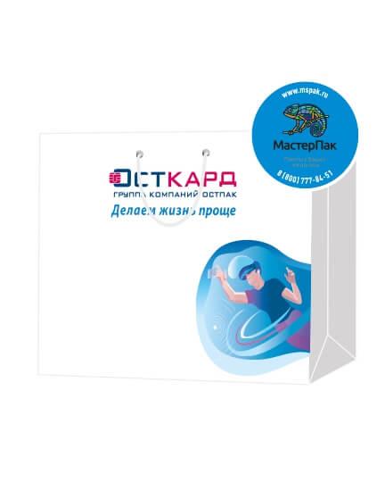 Пакет подарочный, бумажный, 35*25, 200 гр.,с люверсами, ручка шнур, с логотипом ОСТКАРД, Москва