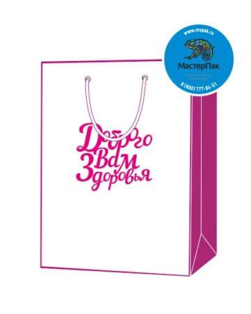 Пакет подарочный, бумажный, 30*40, 200 гр.,с люверсами, ручка шнур, с логотипом Доброго Вам Здоровья, Сургут