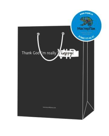 Пакет подарочный, бумажный, 30*40, 200 гр.,с люверсами, ручка шнур, с логотипом Thank God I`m really happy, Москва