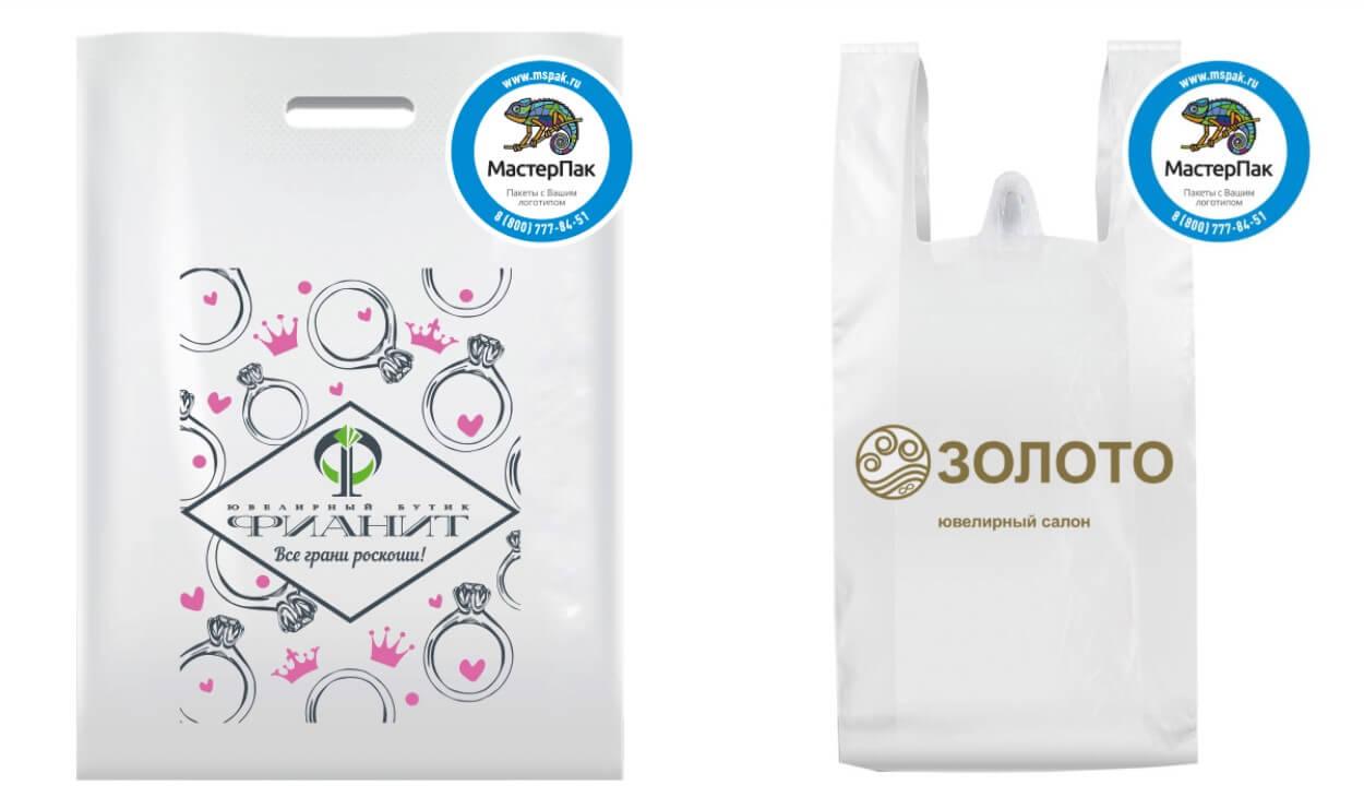 Примеры пакетов с логотипом ювелирных магазинов в Мастерпак